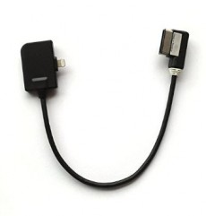 Adapter (lightning) cable - for iPhone 5 & 5S